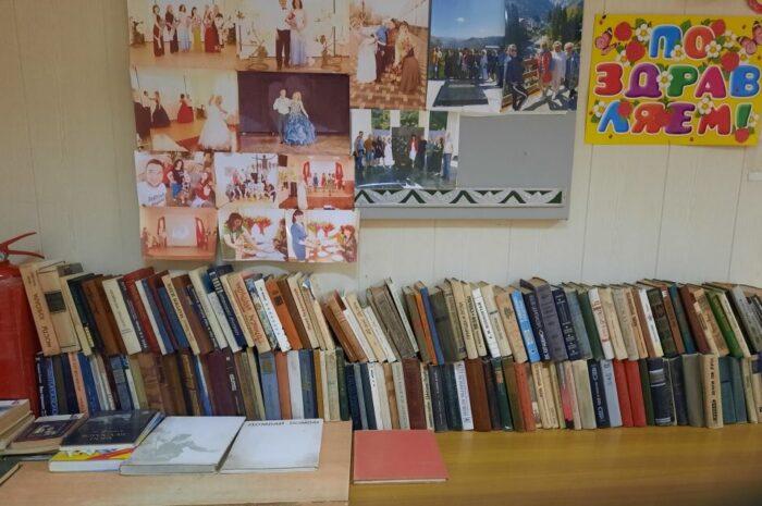 Библиотека в подарок